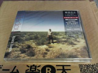 Bz'稲葉浩志CD<br />  『Hadou』来た!